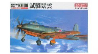 """IJA Ki-61-I (""""244th Regiment"""" Hien/Tony) – Hinomaru Hobby Kits"""
