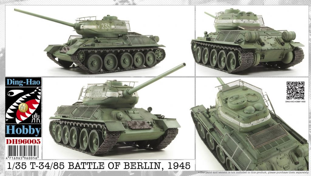 T-34/85 with bedspring armor