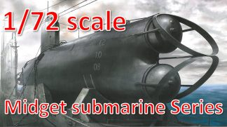 Midget Submarine Series